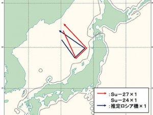 Japonya Hava Sahalarına Rus Uçak Tehdidi