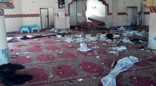 Camiye bombalı saldırı : 5 ölü 15 yaralı